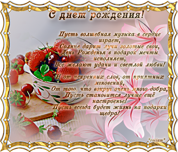http://sg.uploads.ru/t/eQdi5.png