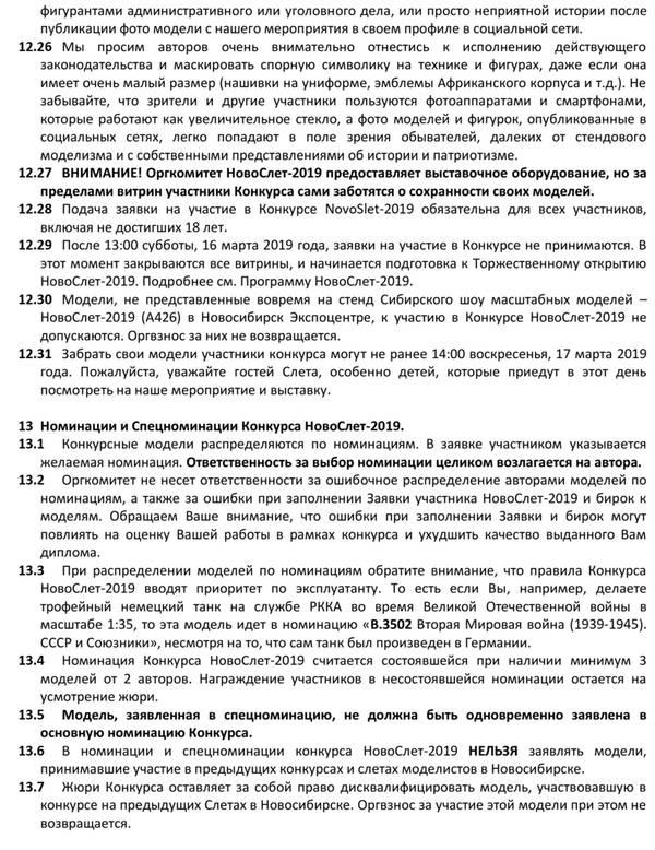 http://sg.uploads.ru/t/eXSLz.jpg