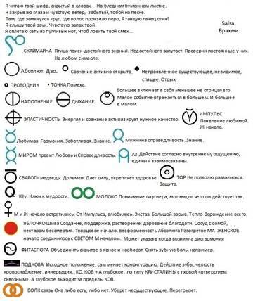 http://sg.uploads.ru/t/eaKJd.jpg