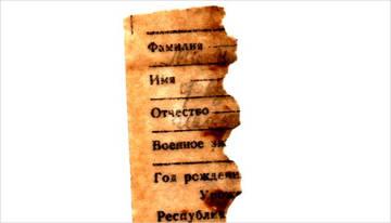 http://sg.uploads.ru/t/ebCfY.jpg