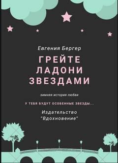 http://sg.uploads.ru/t/ebmgM.jpg