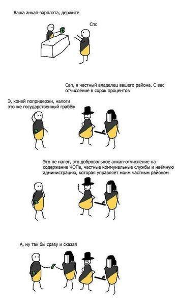 http://sg.uploads.ru/t/ejl1K.jpg