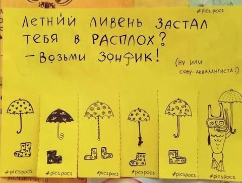 http://sg.uploads.ru/t/enP3t.jpg