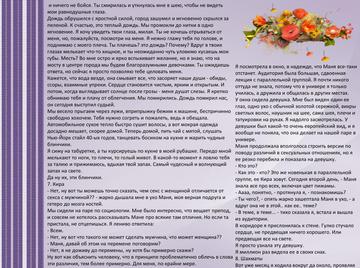 http://sg.uploads.ru/t/eoXnk.png