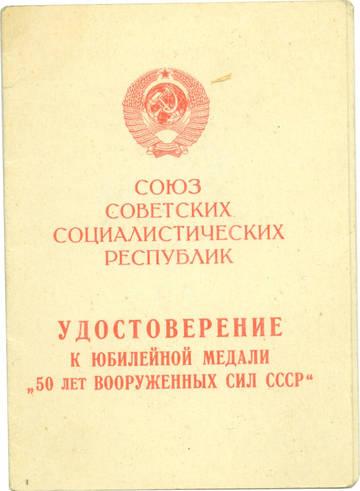 http://sg.uploads.ru/t/epATE.jpg