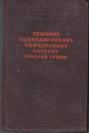 http://sg.uploads.ru/t/evw52.jpg