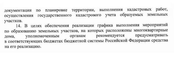 http://sg.uploads.ru/t/ezLi2.jpg