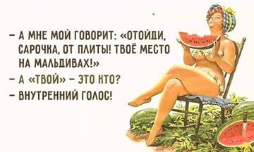 http://sg.uploads.ru/t/f0toR.jpg