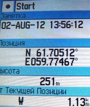 http://sg.uploads.ru/t/f20ku.jpg