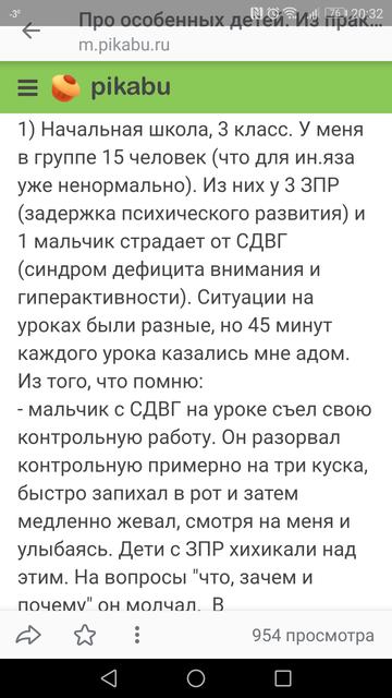 http://sg.uploads.ru/t/fBIh0.png