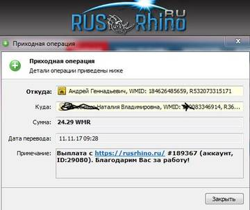 http://sg.uploads.ru/t/fBlxD.jpg