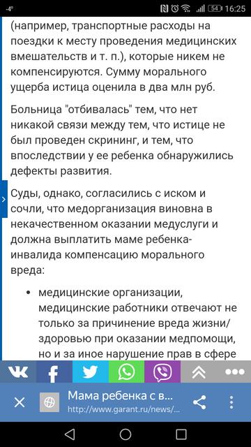http://sg.uploads.ru/t/fFkYw.png
