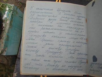 http://sg.uploads.ru/t/fFuz9.jpg