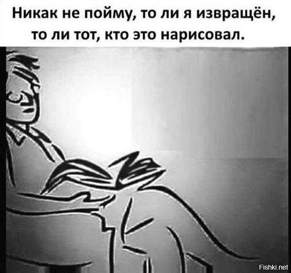 http://sg.uploads.ru/t/fG8sT.jpg