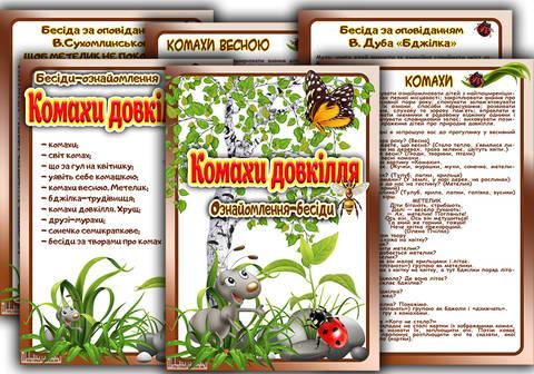 http://sg.uploads.ru/t/fIrZY.jpg