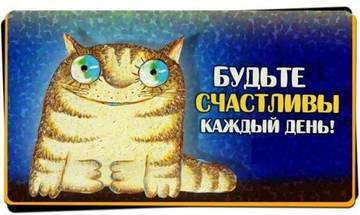 http://sg.uploads.ru/t/fMye3.jpg