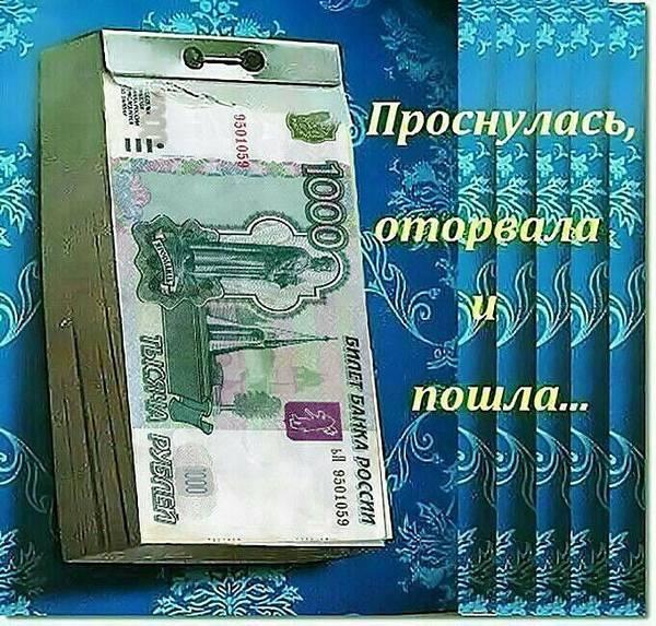 http://sg.uploads.ru/t/fUJTs.jpg