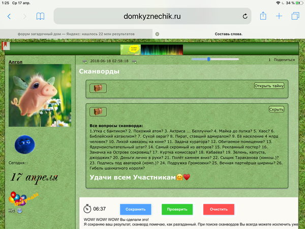http://sg.uploads.ru/t/fUXLc.png