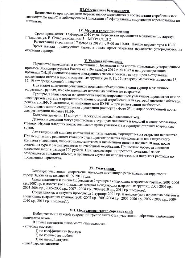 http://sg.uploads.ru/t/fUhY9.png