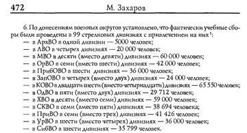 http://sg.uploads.ru/t/fiseO.jpg