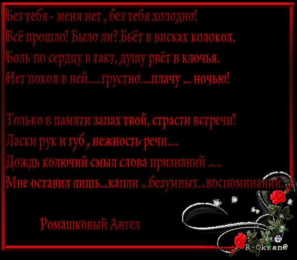 http://sg.uploads.ru/t/fkba6.png
