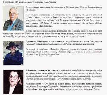 http://sg.uploads.ru/t/fthgk.jpg