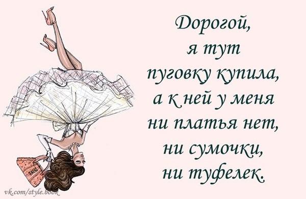 http://sg.uploads.ru/t/fwj1v.jpg
