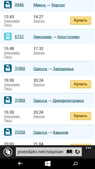 http://sg.uploads.ru/t/fzrcG.jpg