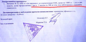 http://sg.uploads.ru/t/g4Q6C.jpg