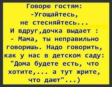 http://sg.uploads.ru/t/g4U8w.jpg