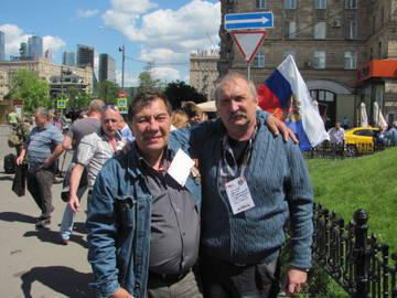 http://sg.uploads.ru/t/g5Vki.jpg