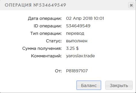 http://sg.uploads.ru/t/g7b5n.jpg