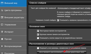 http://sg.uploads.ru/t/g9HkZ.png