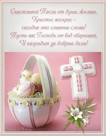 http://sg.uploads.ru/t/gAhsf.jpg
