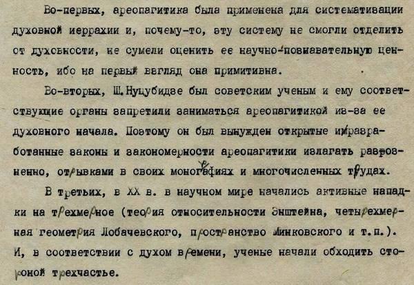 http://sg.uploads.ru/t/gAzfn.jpg
