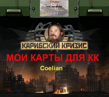 http://sg.uploads.ru/t/gDJLG.jpg