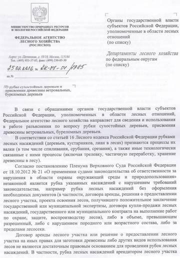 http://sg.uploads.ru/t/gDrp3.jpg