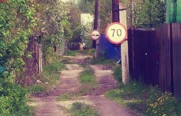 http://sg.uploads.ru/t/gEv6M.jpg