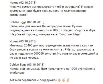 http://sg.uploads.ru/t/gFPE6.png
