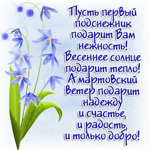 http://sg.uploads.ru/t/gFVrL.jpg