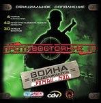 http://sg.uploads.ru/t/gGp2d.jpg