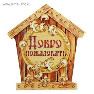 http://sg.uploads.ru/t/gHNQm.jpg