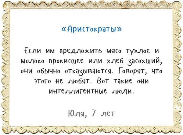 http://sg.uploads.ru/t/gIlr8.jpg