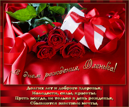 http://sg.uploads.ru/t/gJqek.png