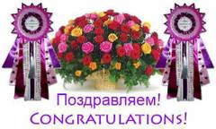 http://sg.uploads.ru/t/gJrRP.jpg