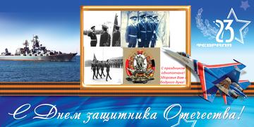 http://sg.uploads.ru/t/gMI1v.png