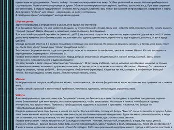 http://sg.uploads.ru/t/gMK4e.png