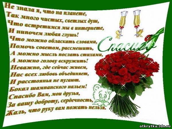 http://sg.uploads.ru/t/gWPv0.jpg