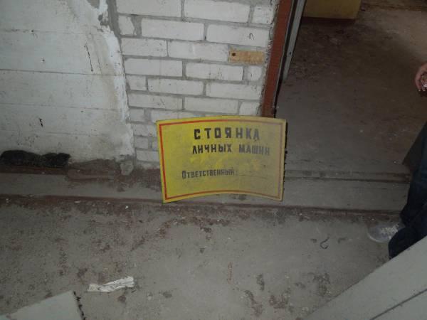 http://sg.uploads.ru/t/gZRfL.jpg