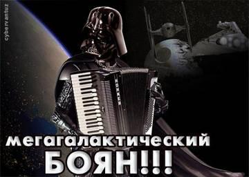 http://sg.uploads.ru/t/gcEix.jpg